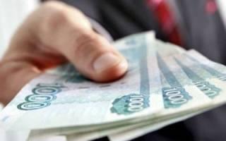 Как вернуть деньги при расторжении договора за курсы?