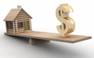Дарение в иппотечной квартире