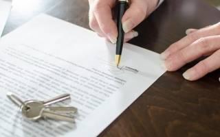 Как самим составить договор купли продажи квартиры?