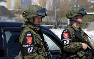 Воинская часть и перевод в полицию