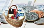 Должен ли работодатель доплачивать до прожиточного минимума?