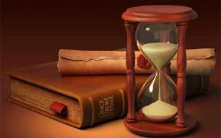Что является временем открытия наследства?