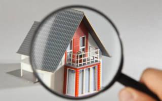 Отчет об установлении рыночной стоимости объекта недвижимости