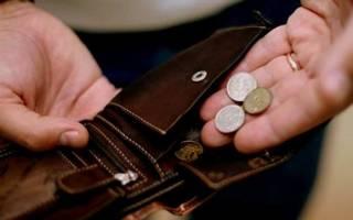 Облагается ли налогом имущество полученное по наследству?