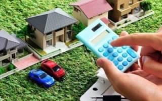 Как уменьшить кадастровую стоимость объекта недвижимости самостоятельно?