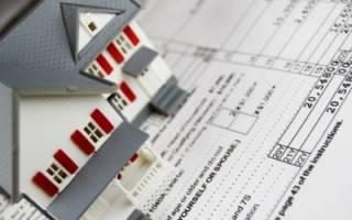 Откуда берется кадастровая стоимость квартиры?