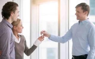 Жена, сотрудница полиции, хочет сдать квартиру в аренду
