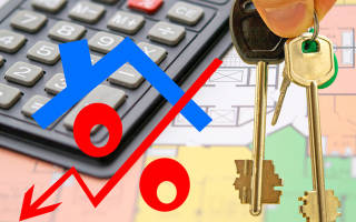 Что нужно заплатить при продаже квартиры?