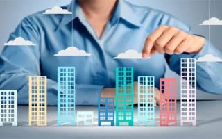Как лучше продать коммерческую недвижимость?