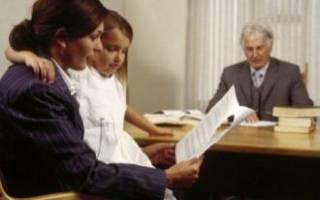 Супружеская доля в наследстве при наличии завещания