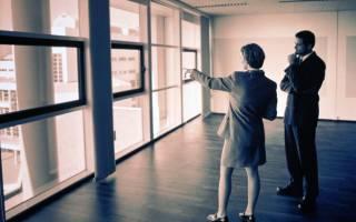 Изменение договора аренды квартиры
