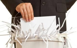 Смогу ли я добровольно закрыть ООО с долгами?