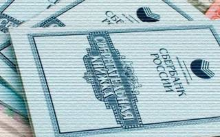 Как вести поиск вкладов до вступления в наследство?