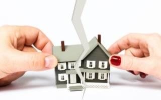 Как подать в суд на размен квартиры?