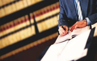 Подготовка отчета об оценке объекта недвижимости