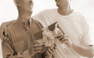 Дарение недвижимости близким родственникам и налог на прибыль