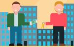 Как продать недвижимость без риэлтора?