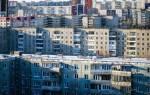 Что нужно предпринять продажу или обмен приватизированной квартиры?