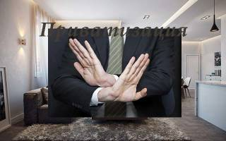 Где хранится отказ от приватизации квартиры?