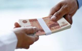 Очередность выплаты зарплаты при конкурсном производстве