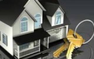 С чего надо начинать продажу квартиры?