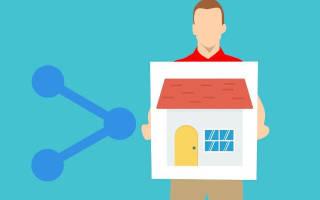 Как стать риелтор по недвижимости без опыта?