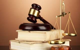 Закон о товариществах собственников недвижимости