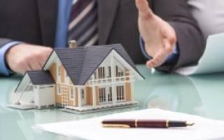 Сколько стоит госрегистрация квартиры?