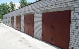 Как продать кооперативный гараж?