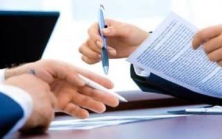 Порядок продажи недвижимости юридическим лицом