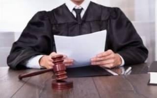 Могу ли я оспорить с работодателем просроченный договор?