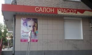 Договор купли продажи парикмахерской образец скачать