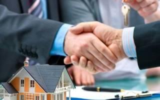 Расчет аккредитивом при покупке недвижимости