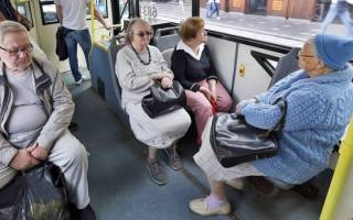 Имеют ли право задерживать выплату бесплатного проезда?