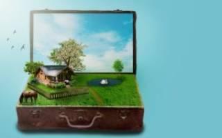 Переоформление права пожизненного наследуемого владения в собственность