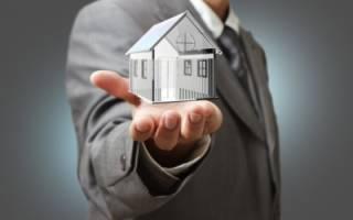 Как узнать является ли человек собственником квартиры?