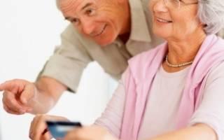 Как долго выплачиваются алименты на содержание престарелого родителя?