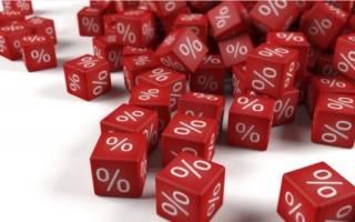 Как уменьшить сумму задолженности, вынесенную судом?