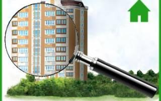 Подходы и методы оценки стоимости объектов недвижимости