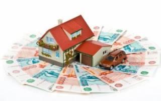 Где можно узнать инвентаризационную стоимость квартиры?
