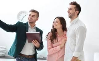 Какой процент берет агентство при продаже квартиры?