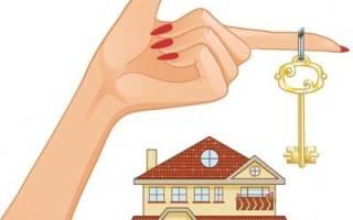 Как оформить дарение приватизированной квартиры?