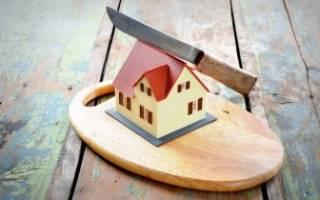 Как разделить коммунальную квартиру на две квартиры?