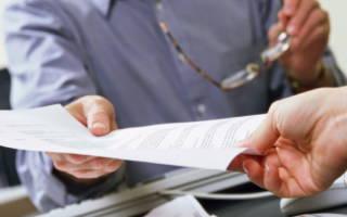 Выписка о содержании правоустанавливающих документов на недвижимость