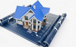 Что больше инвентаризационная или кадастровая стоимость квартиры?