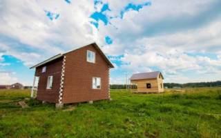 Как получить землю для строительство жилья