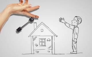 Как оформить доверенность на покупку квартиры?