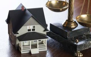 Независимая оценка недвижимости для суда