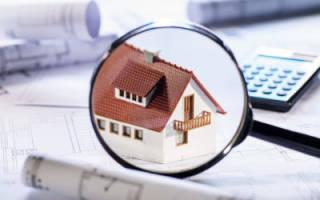 Рыночная оценка коммерческой недвижимости