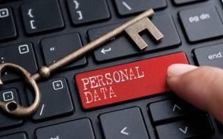 Закполнение заявления согласия абитуриента на обработку его персональных данных